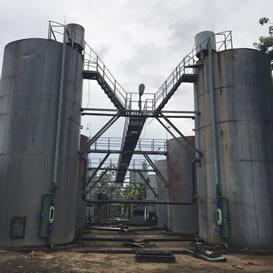 海南椰海毛纺厂污水处理项目