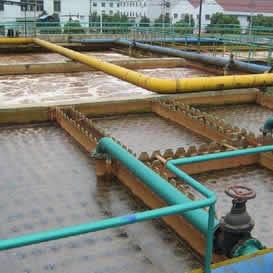造纸废水处理处理工程
