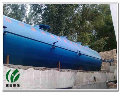 100吨/天印染废水处理设备