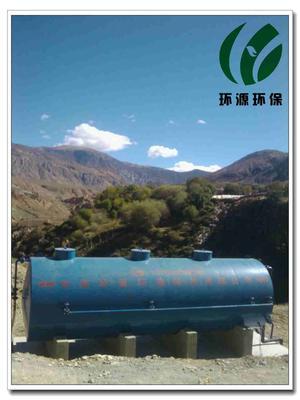100吨/天屠宰废水处理设备