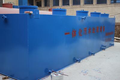100吨/天生活废水处理设备
